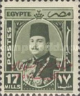 "[King Farouk - Overprinted ""King of Egypt and the Sudan 16th October 1951"", Typ CM17]"