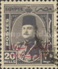 "[King Farouk - Overprinted ""King of Egypt and the Sudan 16th October 1951"", Typ CM18]"