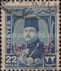 "[King Farouk - Overprinted ""King of Egypt and the Sudan 16th October 1951"", Typ CM19]"