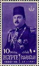 [The 25th Anniversary of the Birth of King Farouk, type CN]