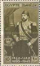 [The 50th Anniversary of the Death of Khedive Ismail Pasha, 1830-1895, type CO]