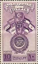[Arab Union, type CP]