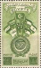 [Arab Union, type CP1]