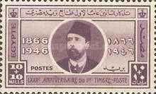 [The 80th Anniversary of First Egyptian Postage Stamp, type CS]