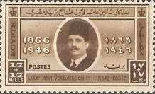 [The 80th Anniversary of First Egyptian Postage Stamp, type CT]