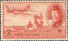 [Airmail - Nile Dam and King Farouk, type DH]