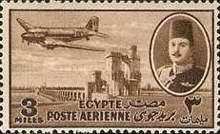 [Airmail - Nile Dam and King Farouk, type DH1]