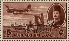 [Airmail - Nile Dam and King Farouk, Typ DH14]