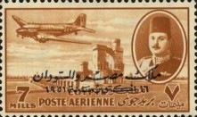 [Airmail - Nile Dam and King Farouk, Typ DH15]
