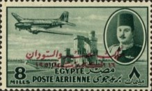 [Airmail - Nile Dam and King Farouk, Typ DH16]