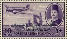 [Airmail - Nile Dam and King Farouk, Typ DH17]