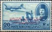 [Airmail - Nile Dam and King Farouk, Typ DH18]