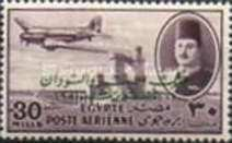 [Airmail - Nile Dam and King Farouk, Typ DH19]