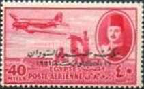 [Airmail - Nile Dam and King Farouk, Typ DH20]