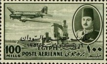 [Airmail - Nile Dam and King Farouk, Typ DH22]