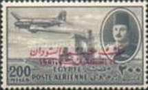 [Airmail - Nile Dam and King Farouk, Typ DH23]