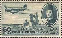 [Airmail - Nile Dam and King Farouk, type DH9]