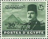 "[King Farouk - Overprinted ""King of Egypt and the Sudan 16th October 1951"", Typ DK1]"