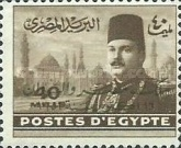 "[King Farouk - Overprinted ""King of Egypt and the Sudan 16th October 1951"", Typ DL1]"