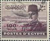 "[King Farouk - Overprinted ""King of Egypt and the Sudan 16th October 1951"", Typ DN1]"