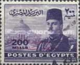 "[King Farouk - Overprinted ""King of Egypt and the Sudan 16th October 1951"", Typ DO1]"