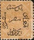 [Turkish Suzerainty, type E1]