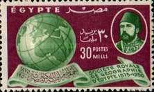 [The 75th Anniversary of Royal Egyptian Geographical Society, type EA]