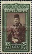 "[King Farouk - Overprinted ""King of Egypt and the Sudan 16th October 1951"", Typ EG1]"