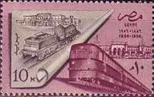 [The 100th Anniversary of Egyptian Railways, Typ FL]