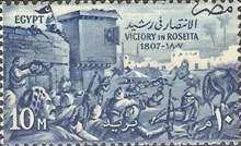 [The 150th Anniversary of Victory over British at Rosetta, Typ FN]