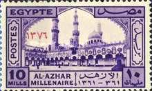 [The 1000th Anniversary of Al-Azhar University - Unissued Stamps of 1942 Overprinted with the Present Arabic Year (1376), Typ FO]