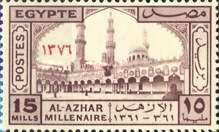 [The 1000th Anniversary of Al-Azhar University - Unissued Stamps of 1942 Overprinted with the Present Arabic Year (1376), Typ FO1]