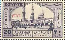 [The 1000th Anniversary of Al-Azhar University - Unissued Stamps of 1942 Overprinted with the Present Arabic Year (1376), Typ FO2]