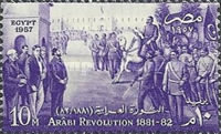 [The 75th Anniversary of Arabi Revolution, Typ FY]