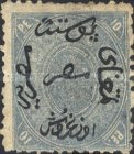 [Turkish Suzerainty, type G]