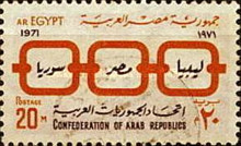 [The 25th Anniversary of the Death of Ahmed Shawqi, 1858-1932 and Hafez Ibrahim (Poets), 1873-1932, Typ GF]