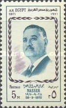 [The 1st Anniversary of the Death of President Nasser, 1918-1970, Typ GG]