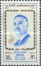 [The 1st Anniversary of the Death of President Nasser, 1918-1970, Typ GG2]