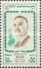 [The 1st Anniversary of the Death of President Nasser, 1918-1970, Typ GG3]