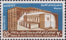 [Opening of New Central Post Office, Alexandria, Typ GM]
