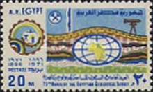 [The 75th Anniversary of Egyptian Geological Survey, Typ GP]