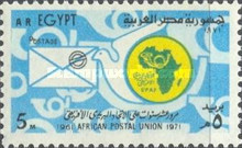 [The 10th Anniversary of African Postal Union, Typ GQ]