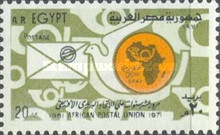 [The 10th Anniversary of African Postal Union, Typ GR]