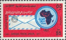 [The 10th Anniversary of African Postal Union, Typ GS]