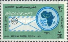 [Airmail - The 10th Anniversary of African Postal Union, Typ GT]