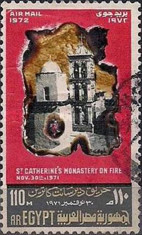 [Airmail - Burning of St. Catherine's Monastery, Sinai, Typ HJ]