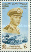 [The 2nd Anniversary of the Death of Brigadier General Moniem Riad, 1919-1969, Typ HN]