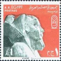 [Previous Stamps with Inscriptions Changed, Typ HP]