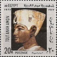 [The 50th Anniversary of Discovery of Tutankhamun's Tomb, Typ HQ]