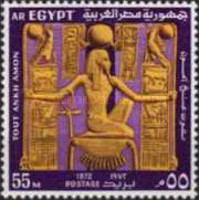 [The 50th Anniversary of Discovery of Tutankhamun's Tomb, Typ HR]